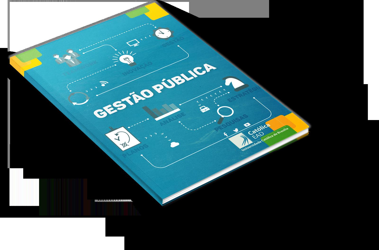 E-book de Gestão Pública EAD da UCB